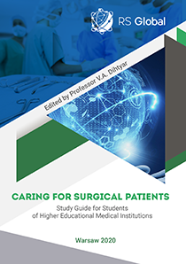 Cover for CARING FOR SURGICAL PATIENTS: Study Guide for Students of Higher Educational Medical Institutions
