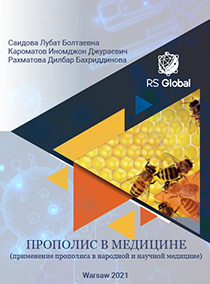 Cover for PROPOLIS IN MEDICINE (USE OF PROPOLIS IN FOLK AND SCIENTIFIC MEDICINE)