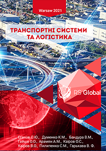 Cover for TRANSPORT SYSTEMS AND LOGISTICS