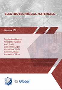 Cover for ELECTROTECHNICAL MATERIALS