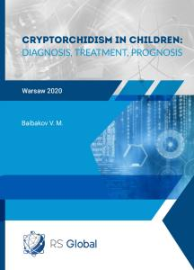 Cover for CRYPTORCHIDISM IN CHILDREN: DIAGNOSIS, TREATMENT, PROGNOSIS